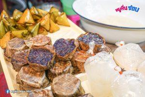 ขนมเข่ง,ขนมเทียน,ขนมหวาน,ขนมไทย,ลุงขาวเตาปูนขนมไทย,เตาปูน,ร้านขนมเตาปูน