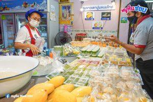 ขนมหวาน,ขนมไทย,ลุงขาวเตาปูนขนมไทย,เตาปูน,ร้านขนมเตาปูน