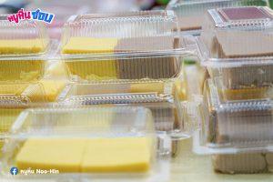 ถั่วกวน,เผือกกวน,ขนมหวาน,ขนมไทย,ลุงขาวเตาปูนขนมไทย,เตาปูน,ร้านขนมเตาปูน
