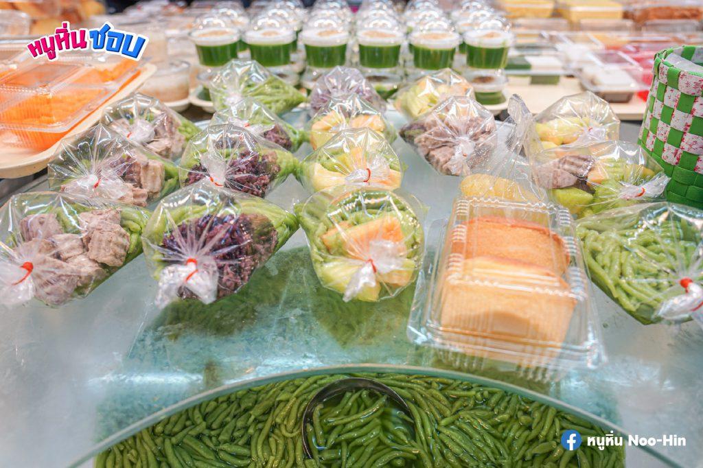ลอดช่อง,ลุงขาวเตาปูนขนมไทย