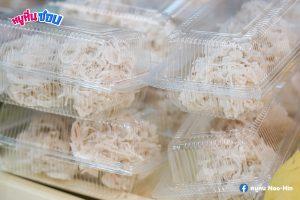 มะพร้าวแก้ว,ลุงขาวเตาปูนขนมไทย