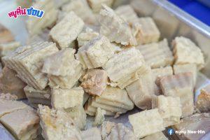 เผือก,ลุงขาวเตาปูนขนมไทย