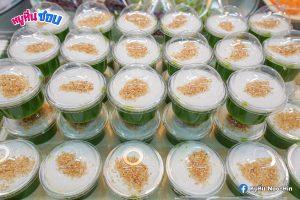 เปียกปูน,ลุงขาวเตาปูนขนมไทย