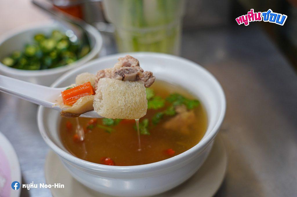 ซุปเยื่อไผ่,ข้าวหมูแดงอบน้ำผึ้งเตาปูน,เตาปูน,ข้าวหมูแดง